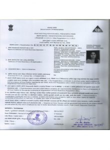 Food and Drug Administration, Maharashtra State