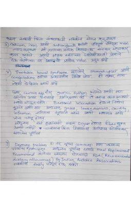 Dr. Prajakta Borse Review
